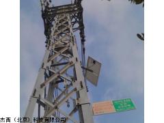 杰西北京厂家直销JT-DL-QX 电力微气象站