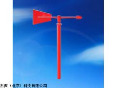 杰西北京厂家直销JT-FXB-01 金属风向标