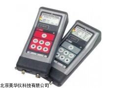 MHY-04021轴承故障检测仪/轴承故障测试仪