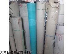 优质epdm橡胶板  耐老化橡胶板厂家直销