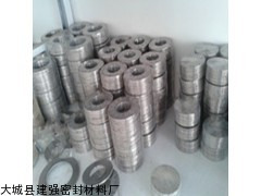 A型柔性石墨金属缠绕垫片 加强型金属垫片
