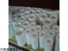 供应白色纯料四氟管  聚四氟乙烯管
