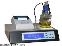 YWS-8 微量水分测定仪