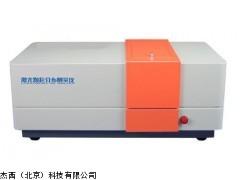 杰西北京直销JT-LDY-1000激光颗粒分布测量仪