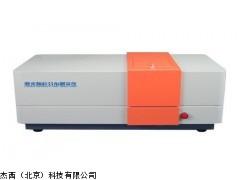 杰西北京直销JT-LDY-2000激光颗粒分布测量仪