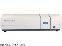 杰西北京JT-LDY-101BL激光颗粒分布测量仪