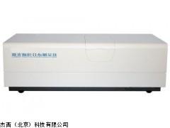 杰西北京JT-LDY-101BLS激光颗粒分布测量仪