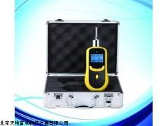电化学原理泵吸式一氧化氮分析仪TD1198-NO