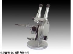 双目阿贝折射仪GR/2W,北京折射率平均色散测量仪