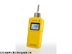 泵吸式联氨检测仪/联氨检测仪/联氨报警测仪