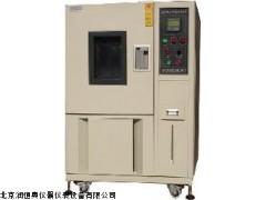 恒温恒湿试验箱/恒温箱RHA-HHWX-100