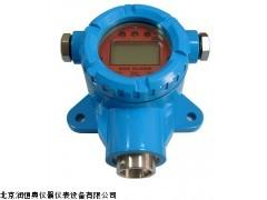 二氧化氮检测变送器/二氧化氮检测仪/固定式二氧化氮检测变送器