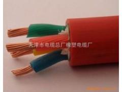 采煤机橡套电缆MCP-0.38/0.66