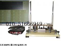 动态法弹性模量测试仪RHA-DTM-II