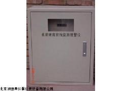 水质硬度监测报警仪/在线式水质硬度仪RHA-H24589