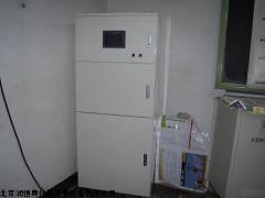水质硬度在线监测报警仪/全自动水质在线监测仪
