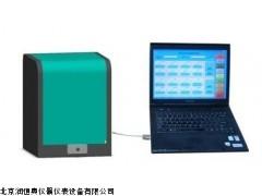 药物残留快检图像分析仪/真菌毒素快速检测仪