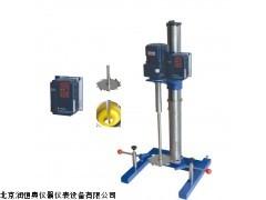 变频变速搅拌机 搅拌砂磨分散多用机 分散多用机