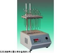 干式氮吹仪/氮吹仪/氮吹装置/氮吹浓缩装置
