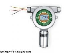 硫化氢测试仪/在线硫化氢检测仪(带显示) 硫化氢检测仪