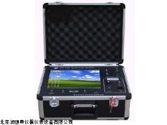 电缆故障测试仪RHA-JT9002