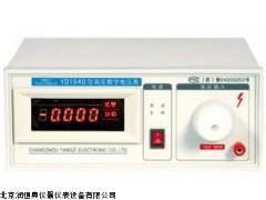 高压数字电压表/高压数字表/高压表RHA-YD1940A