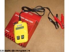 蓄电池分析仪/蓄电池检测仪/电池测试仪RHA-615