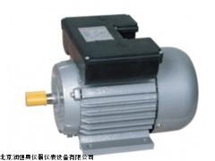 单相电容起动异步电动机/单相电容启动电动机/电动机