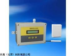 杰西北京厂家直销JT-TR 温湿度仪