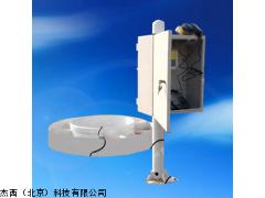 杰西北京直销JT-ZF数字水面蒸发站/自动蒸发站