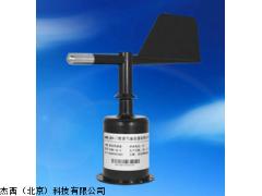 杰西北京厂家直销JT-FX-03 风向传感器