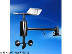 杰西北京直销JT-FYT-03 一体式风速风向传感器