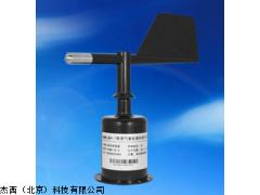 杰西北京厂家直销JT-FDZ-01 电子风向传感器