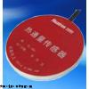杰西北京厂家直销JT-TRC-1 土壤热通量传感器