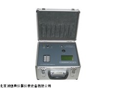 多参数水质测定仪/水质分析仪/水质检测仪(PH,氯化物,)