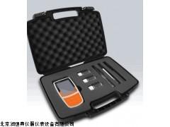 多参数水质测量仪/多数水质分析仪/水质检测仪
