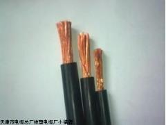 YHF电焊机电缆厂家