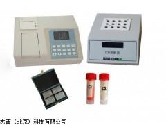 杰西北京厂家直销JT-200A型COD快速比色测定仪