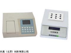 杰西北京厂家直销 JT-200型COD速测仪