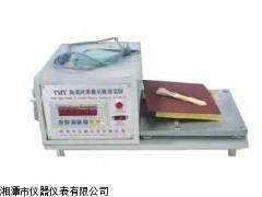 湘科TMY陶瓷砖摩擦系数测定仪,摩擦系数仪,摩擦系数仪价格