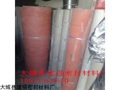 河北衡水橡胶板价格  橡胶板厂家  橡胶板批发