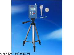 杰西北京直销JT-4020-XXB系列个体空气采样器