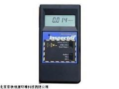 INSPECTOR USB多功能辐射检测仪