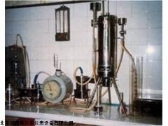 水流型燃气热量计/水流燃气热量计RHA-SY-4