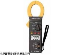 数字交直流钳形表SN/VICTOR 6056B,多用电流表