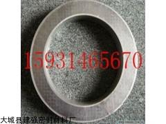供应高强垫片复合型法兰密封垫片柔性石墨复合垫片厂家