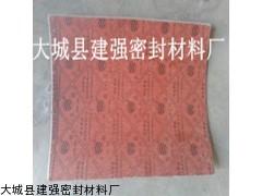供应200号高压耐油石棉橡胶板