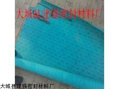 专业生产高压石棉橡胶板 高压耐油石棉橡胶板