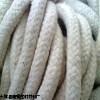 厂家专业生产销售硅酸铝绳 优质硅酸铝纤维绳
