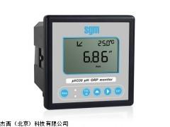 杰西北京一级代理意大利SGM pH330在线ORP计